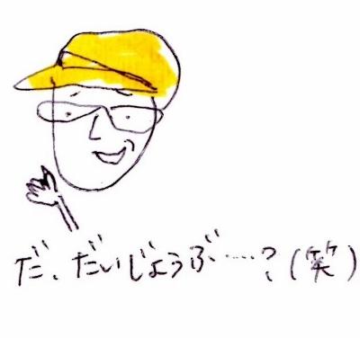 img008 (2) (400x376)