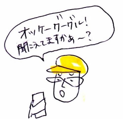 img008 - コピー (500x484)
