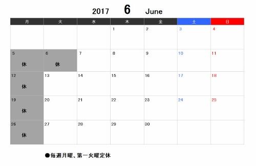 6月カレンダー (500x324)