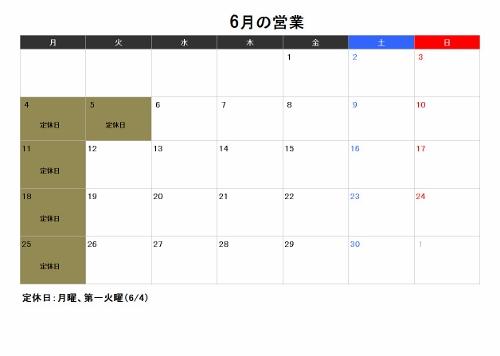 6月カレンダー (640x535) (500x356)