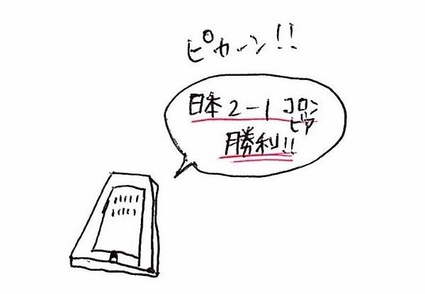 img001 - コピー (600x415)