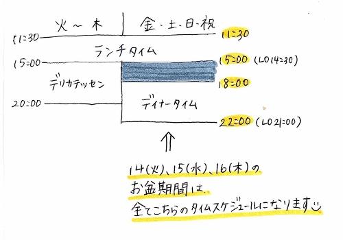 img003 (500x350)