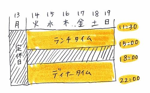 img001 (500x312)