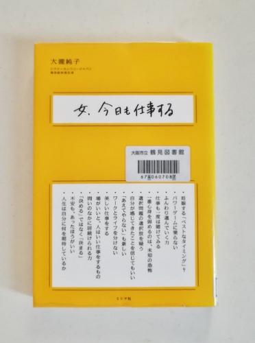 16007 (372x500)